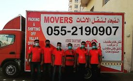 Dar alfayha movers and packers