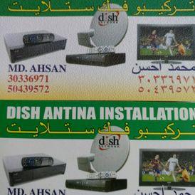 Dish Satellite  Recharge
