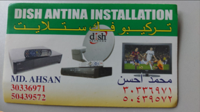 Dish Wify Tv AirTel Recharge