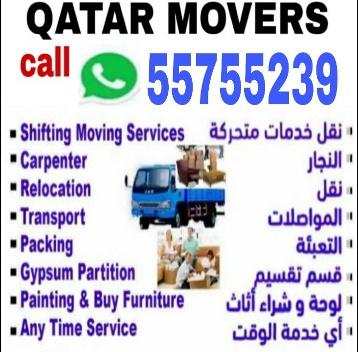 Qatar Doha Professional Moving