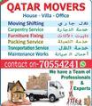 خدمة نقل الدوحة