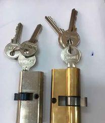 Door Locks & Key Cutting