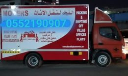 Dralfayha movers and packers