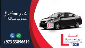 Driving instructor - Driver Trainer