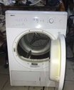Dryer for use