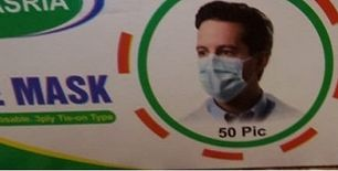 Face Mask ماسك فيس طبي كمامة علبة 50 فطعة 3 طبقات بأستك...