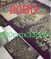For Sale Carpet