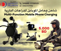 For Sale Multi-Function Mobile Phone Charging