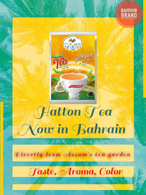 For Sale Pure Assam Tea