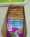 For sale Cat litter box & 10 pcs Whiskas cat food 1