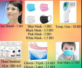 For sale Face mask