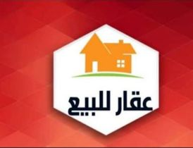 For sale building in Ajman, freehold
