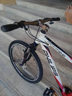 For sale hardtail MTB 26in Phillips brand bike