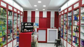 For sale pharmacy with facilities in the new capital