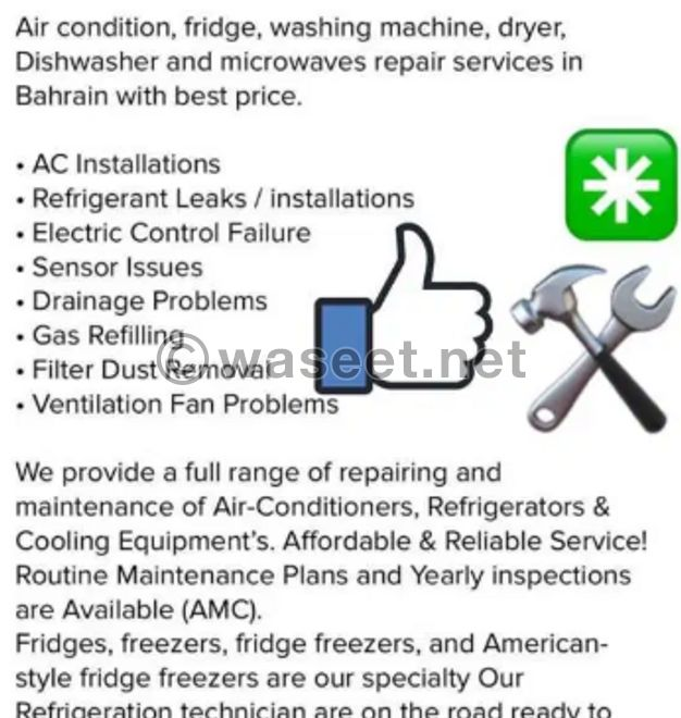 Frize washinge machine repair