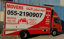 Fujirah house movers