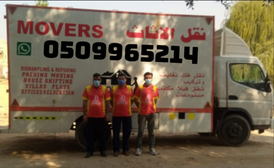 Furniture Movers and packers