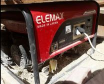 Generator With Battery for sale