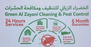 Green pest control service