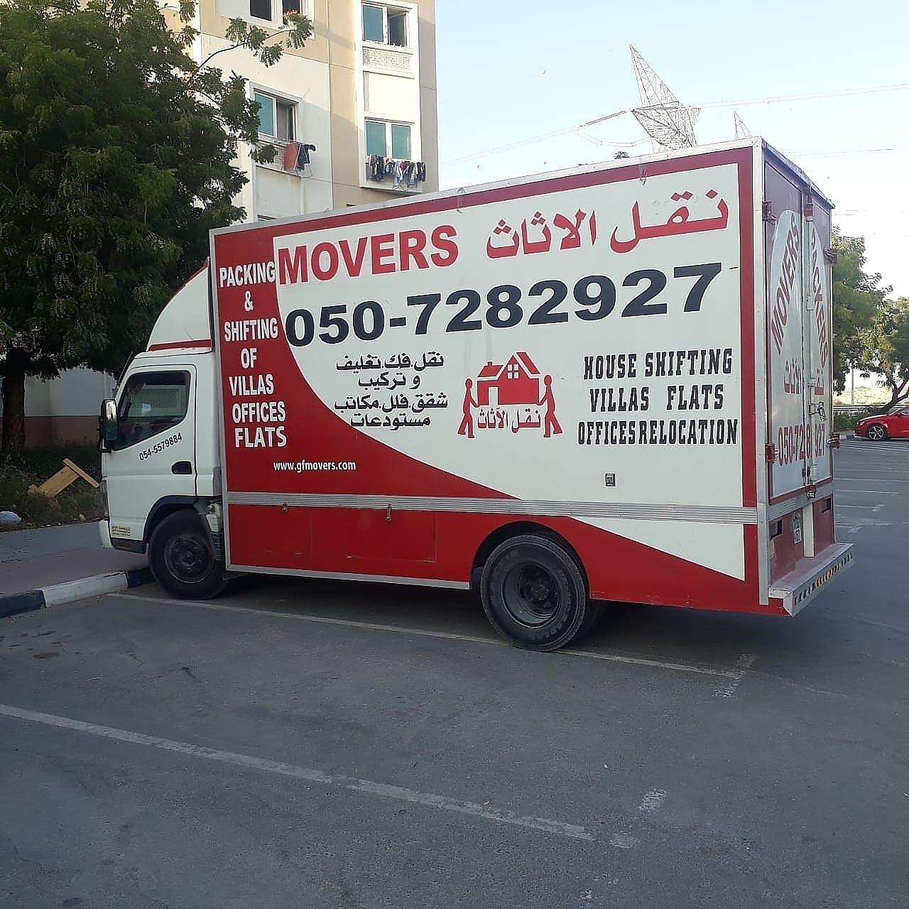 Gulf movers