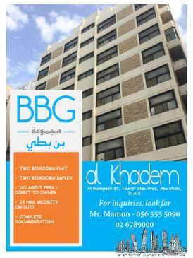 Hamdan , Salam , TCB, Navy Gate Apartments for rents!!!