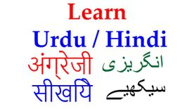 Hindi and Urdu tution available
