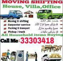 نقل المنزل وإزالة الأثاث وتركيب خدمة النقل النجار اتصل 33303418