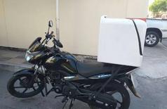 Honda Unicorn new model