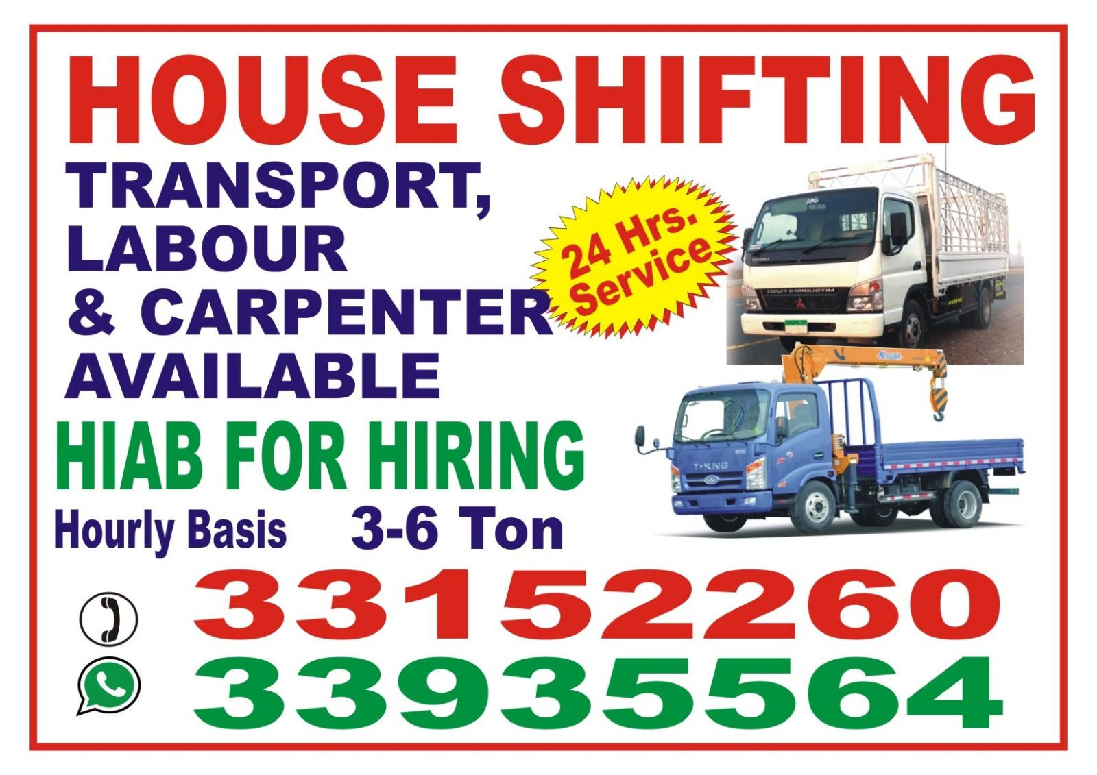 House / Office / Villas / Store / Shops Shifting
