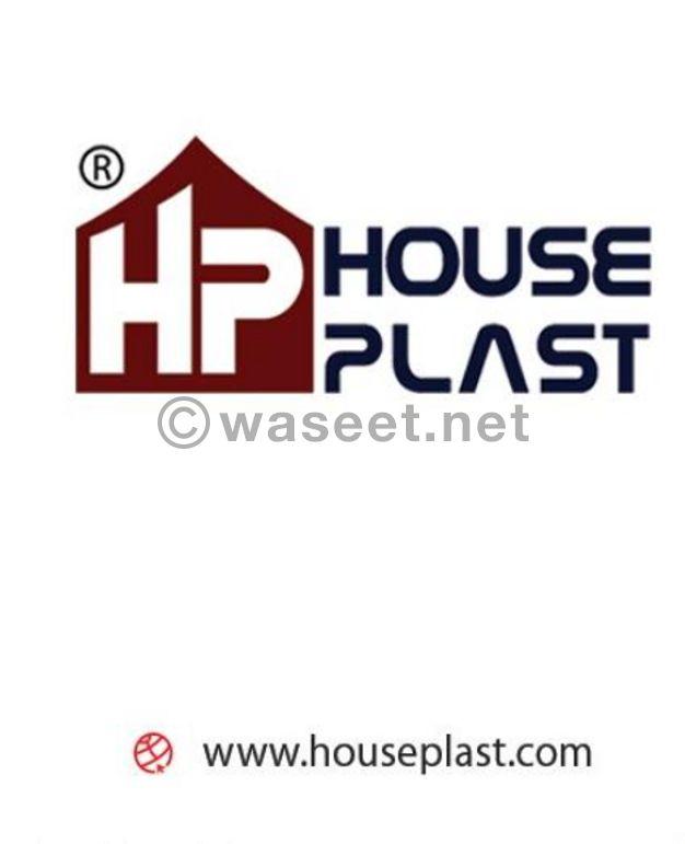 House plast  هاوس بلاست