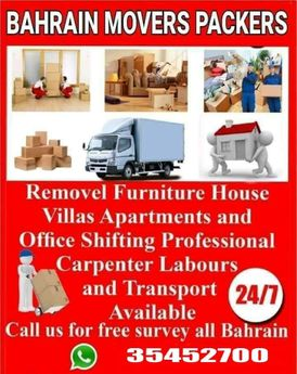 House villa office flat store moving