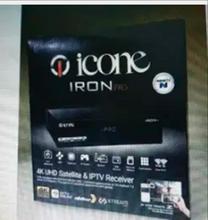Icone android box dish