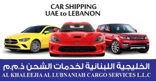 International Cars shipping by Sea Freight from UAE to Lebanona