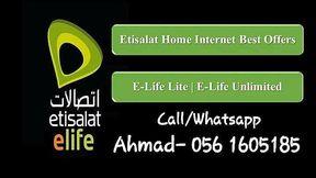 Etisalat eLife Internet For Home