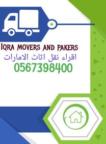 Iqra movers and packers