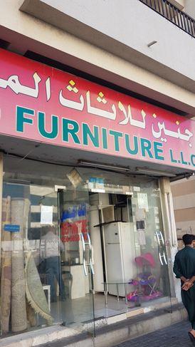 Janine used furniture and electronics buying