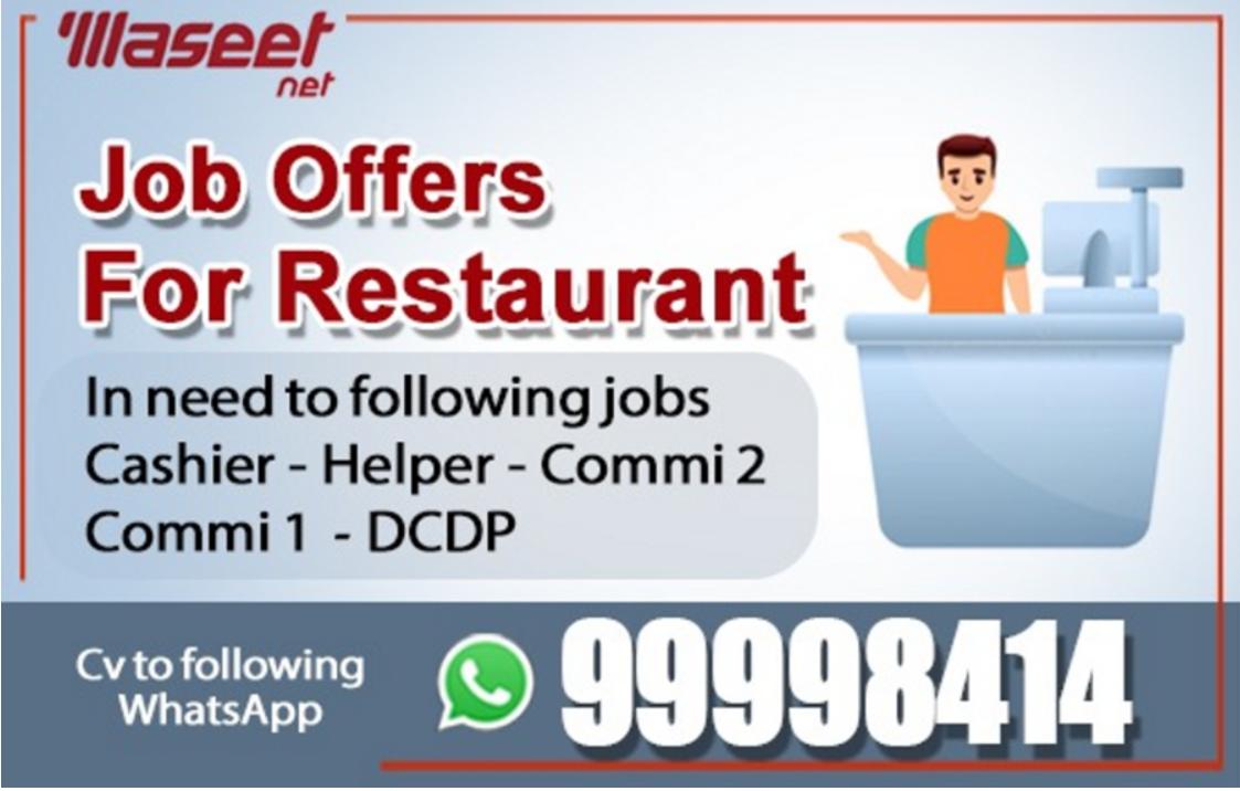 Job offers for restaurant