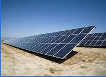 KP Smart Solar Energy Bahrain