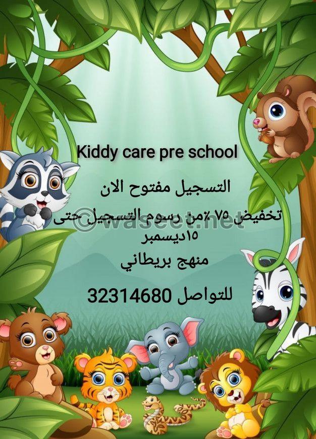 Zanj child care nursery