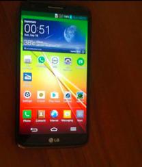 LG G2 original Korea