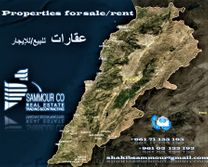 Land 4000 sqm for rent in Hazmieh