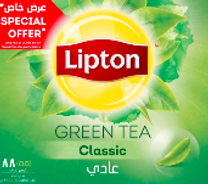 Lipton green tea for sale