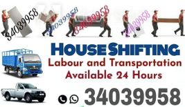 Low Price House Villa Flat Paker Movers All Bahrain delevry transport availble