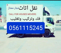 MOVERS AND PACKERS,ALL UAE