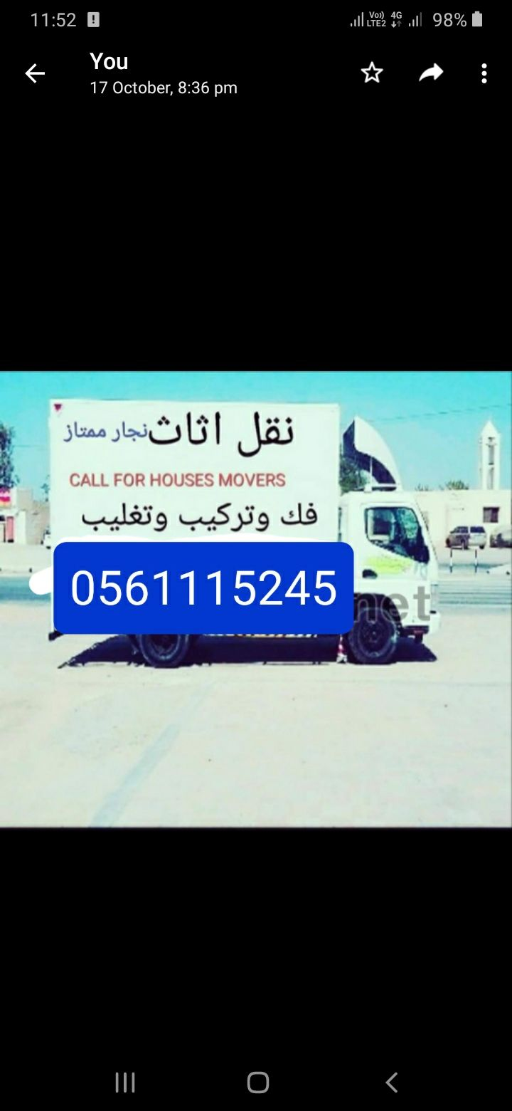 MOVERS AND PACKERS,ALL UAE 0561115245