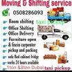خدمة نقل المحركون 0508286093