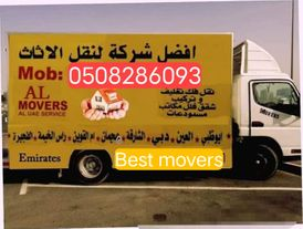 MOVERS Shifting service0508286093