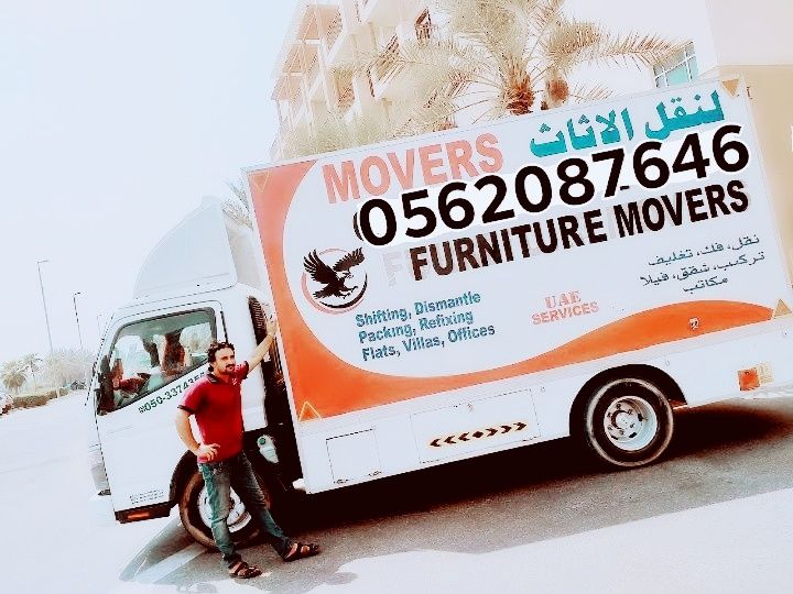 MOVERS in Packers Top shifting