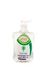 Maxclean Hand Sanitizer