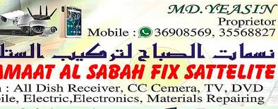 Nasamaat Al Sabah Fix Satelite